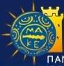 Σύλλογος Ε.Τ.Ε.Π Πανεπιστημίου Μακεδονίας